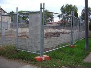 Easily Install Temporary Fence