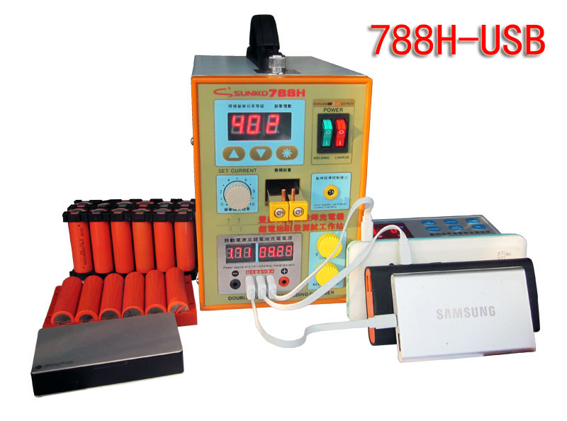 788H-USB Battery spot welder for 18650 and charger