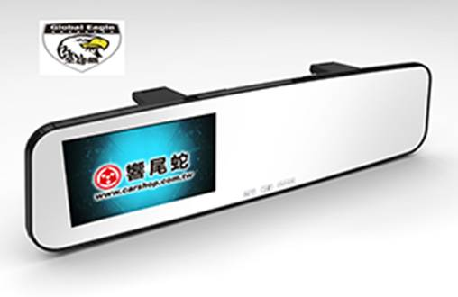 """1080P Car Camera with 4.3"""" Screen LCD (M3 PLUS)"""