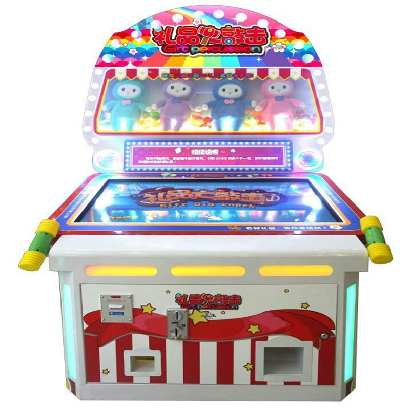 Gift Hammer Game Machine Coin Operated Gift out Amusement Game Machine Big Screen 2 Players