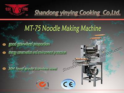 MT-75I Noodles Bussiness machine