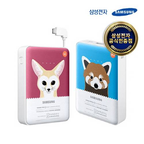 SAMSUNG 8400mAh endangered animals Portable Battery Pack