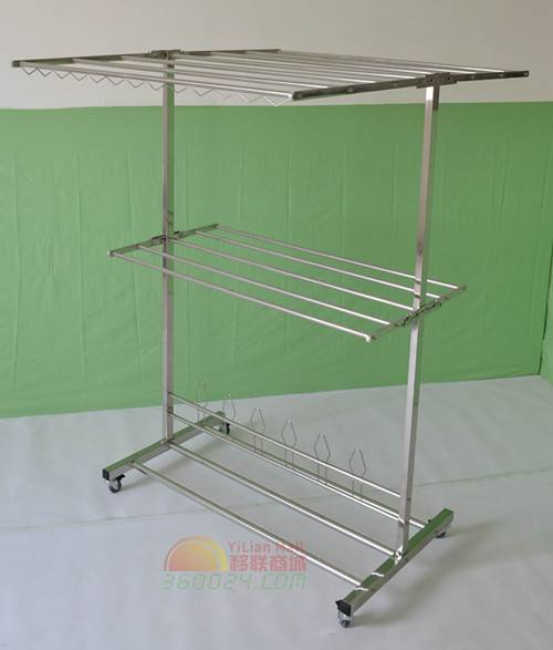 3 Tier Stainless Steel Drying Rack