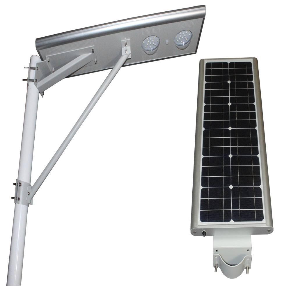 Integrated solar LED street light with FIR intelligent sensor