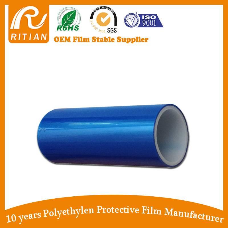 Blue PE Protective Film