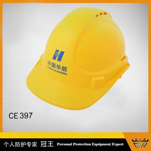 EN397 Construction Safety Helmet/Head Protection At Low Price