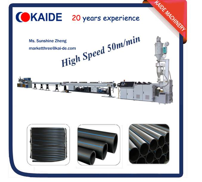 50m/min HDPE pipe production line KAIDE