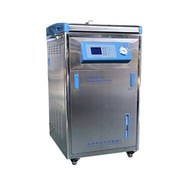 LDZM-60KCS-III Vertical high Pressure hospital 60L dry steam sterilizer