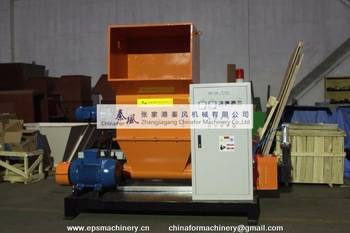 EPS hot melting machinery CF-HM series EPS plastic compactor