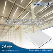 Decorative building material aluminum ceiling