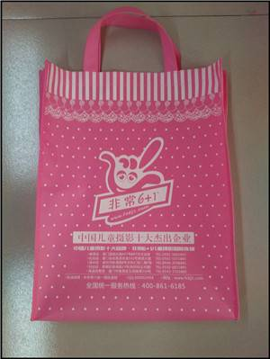 Customized Nonwoven shopping handle bag