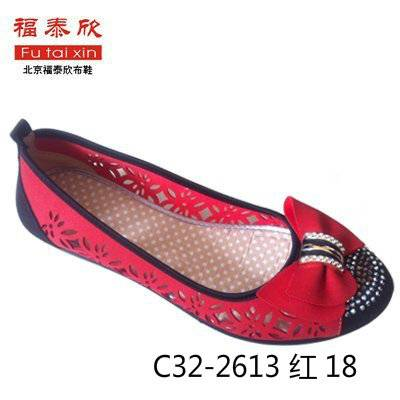 New Style Women Flat Shoes (C32-2613)