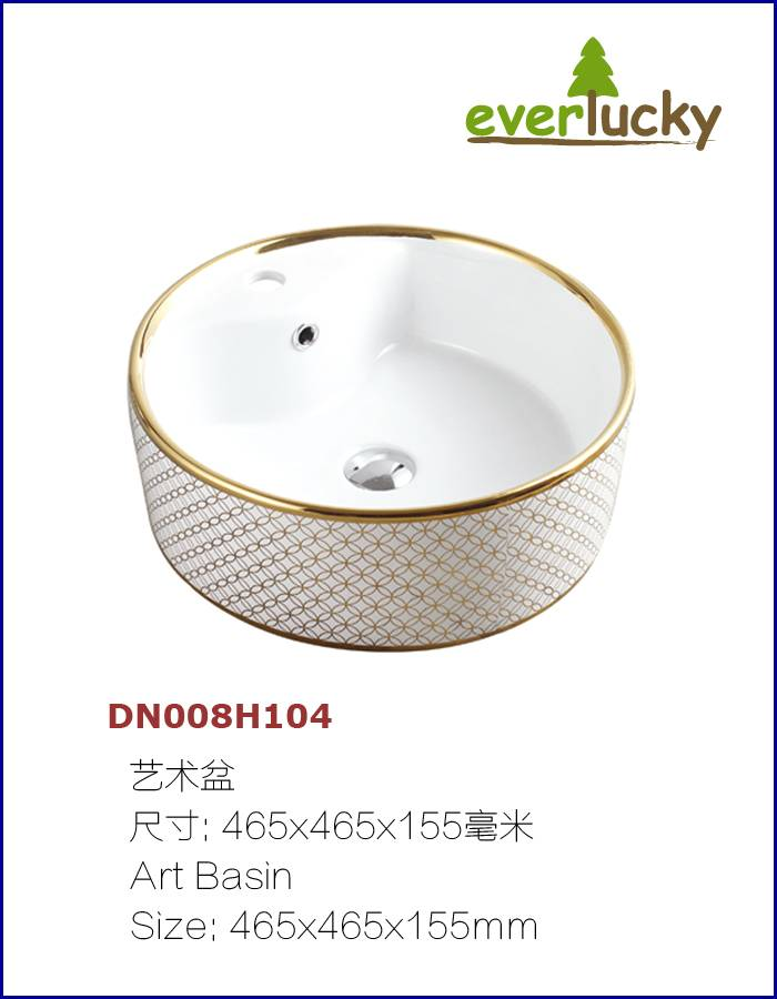 Ceramic Art Basin With Excellent Quality And Price DN008H104