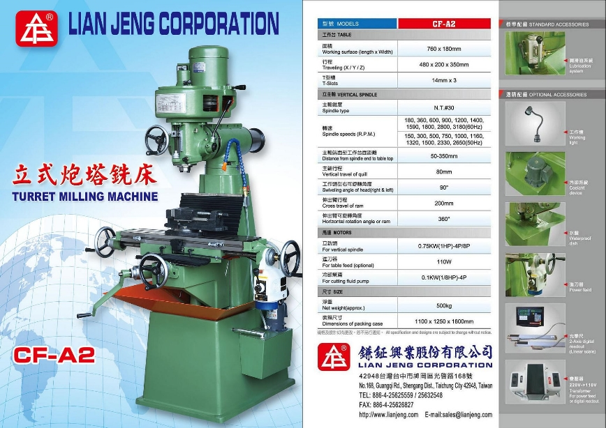 Small vertical milling machine CF-A2