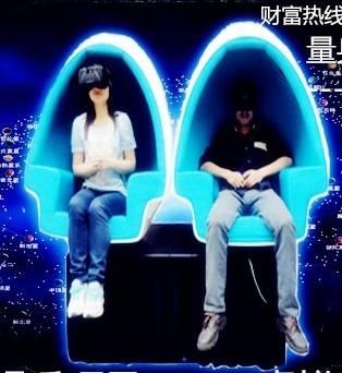 2015 global newest immersive 9d vr excellent 3d glasses