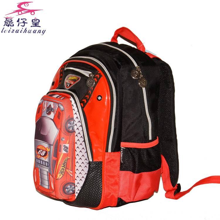 2013 hot car sharp school  bag