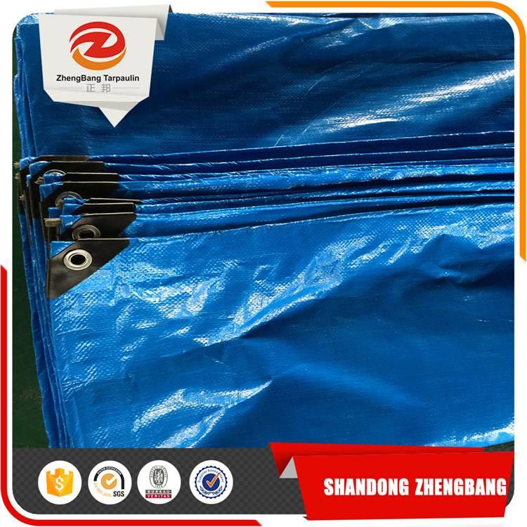 camping tent fabric material pe tarpaulin sheet