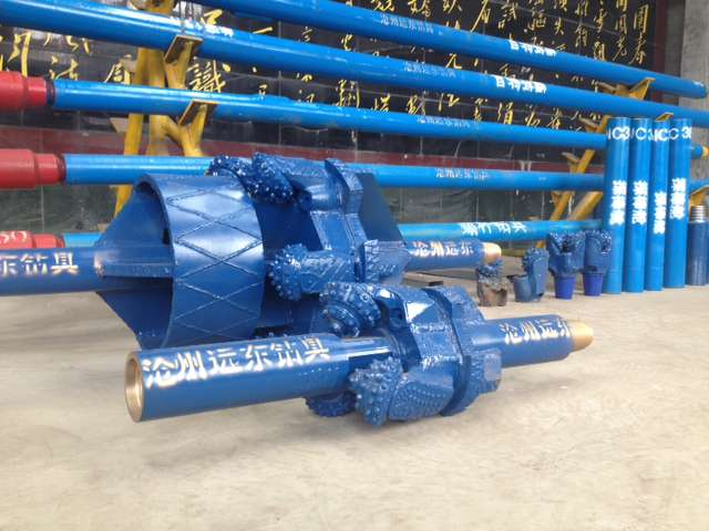 drilling tools for horizontal directional drilling