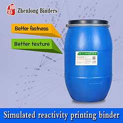 Simulated reactivity printing binder TS02F-14