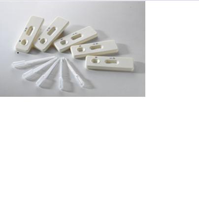 0.1ppb Nitroimidazole rapid test strip in milk