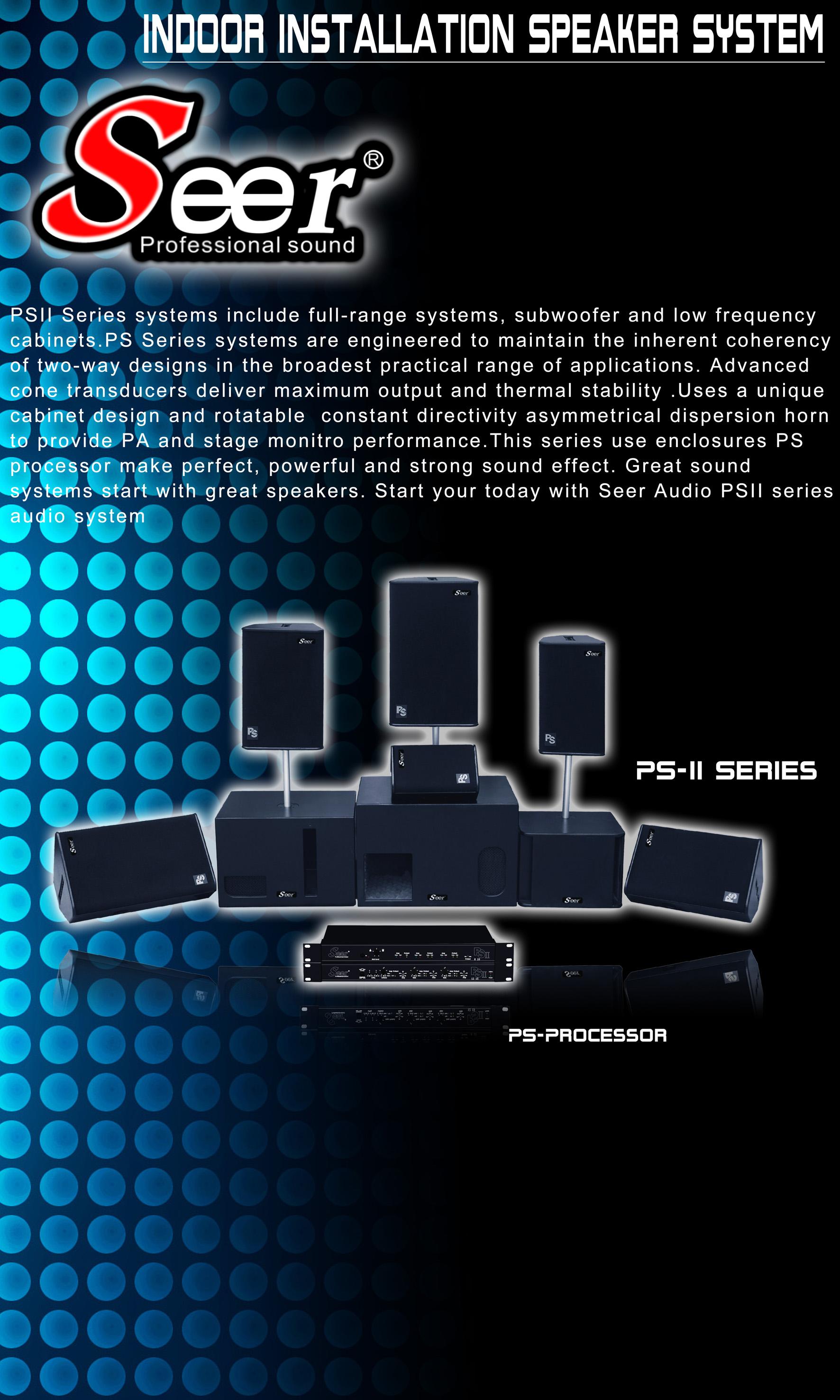 PS-II speaker