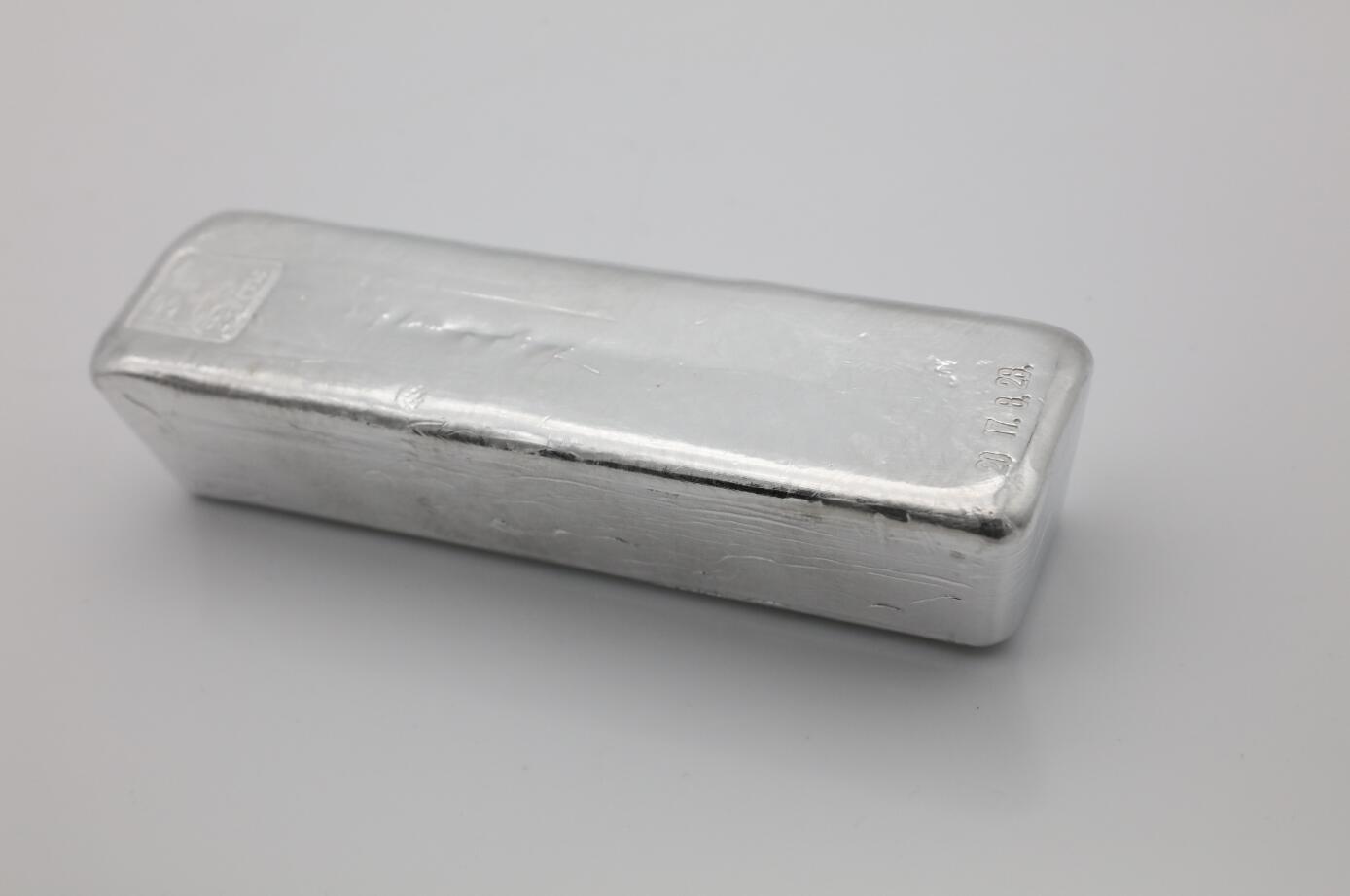 High Purity 99.995% Indium Metal Ingot 1kg For Sale