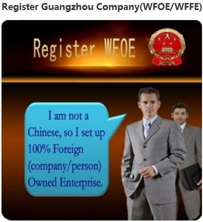 Foreigners set a WFOE in Guangzhou
