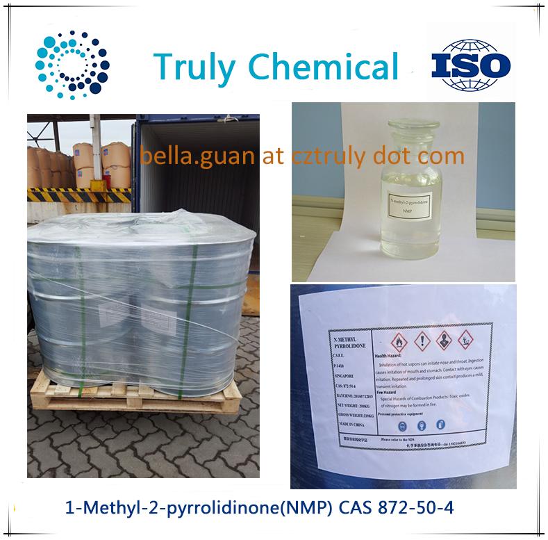 cas 872-50-4 NMP 1-Methyl-2-pyrrolidinone
