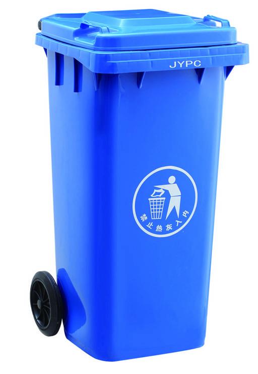 plastic dustbin, trash bin, trash can, garbage bin, garbage can, wastebin,