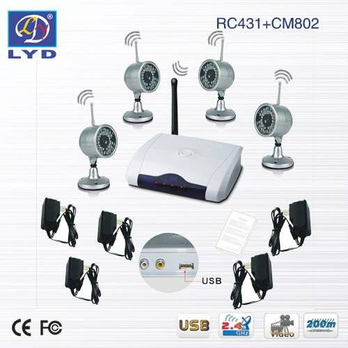 4-CH Circularly Image Capturing IR Wireless Home Security Mini Video Camera