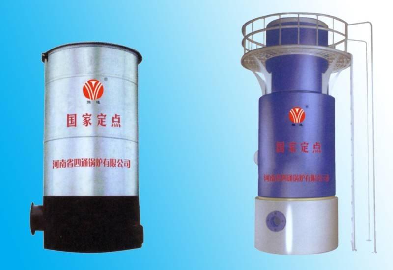 Industrail Hot Air boiler Heater/Hot Wind Boiler