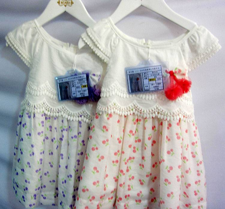 Printed Laciness Sleeve Children Dresses Online Lace Casual Wear MY328