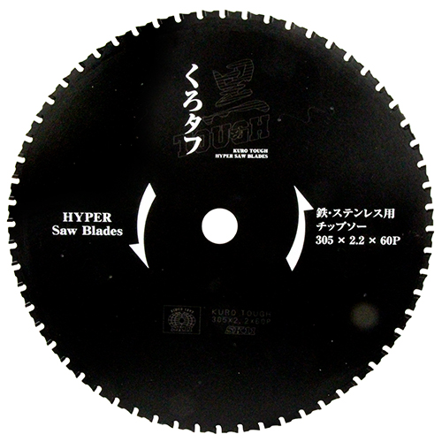 Carbide Tipped Circular Saw Blade, Black Finish, for Cutting Steel and Stainless Steel