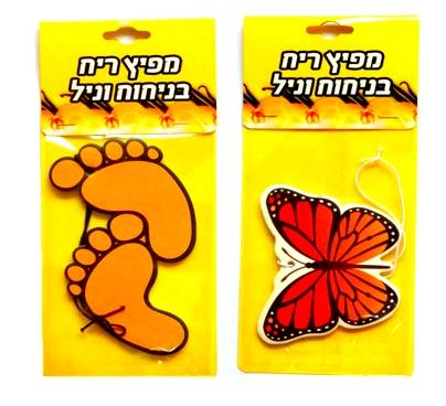 Customized Paper Car Air Freshener for interior deodorizing,Good smell paper air freshener