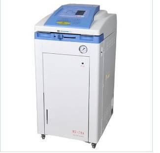 High Pressure Steam Sterilizer