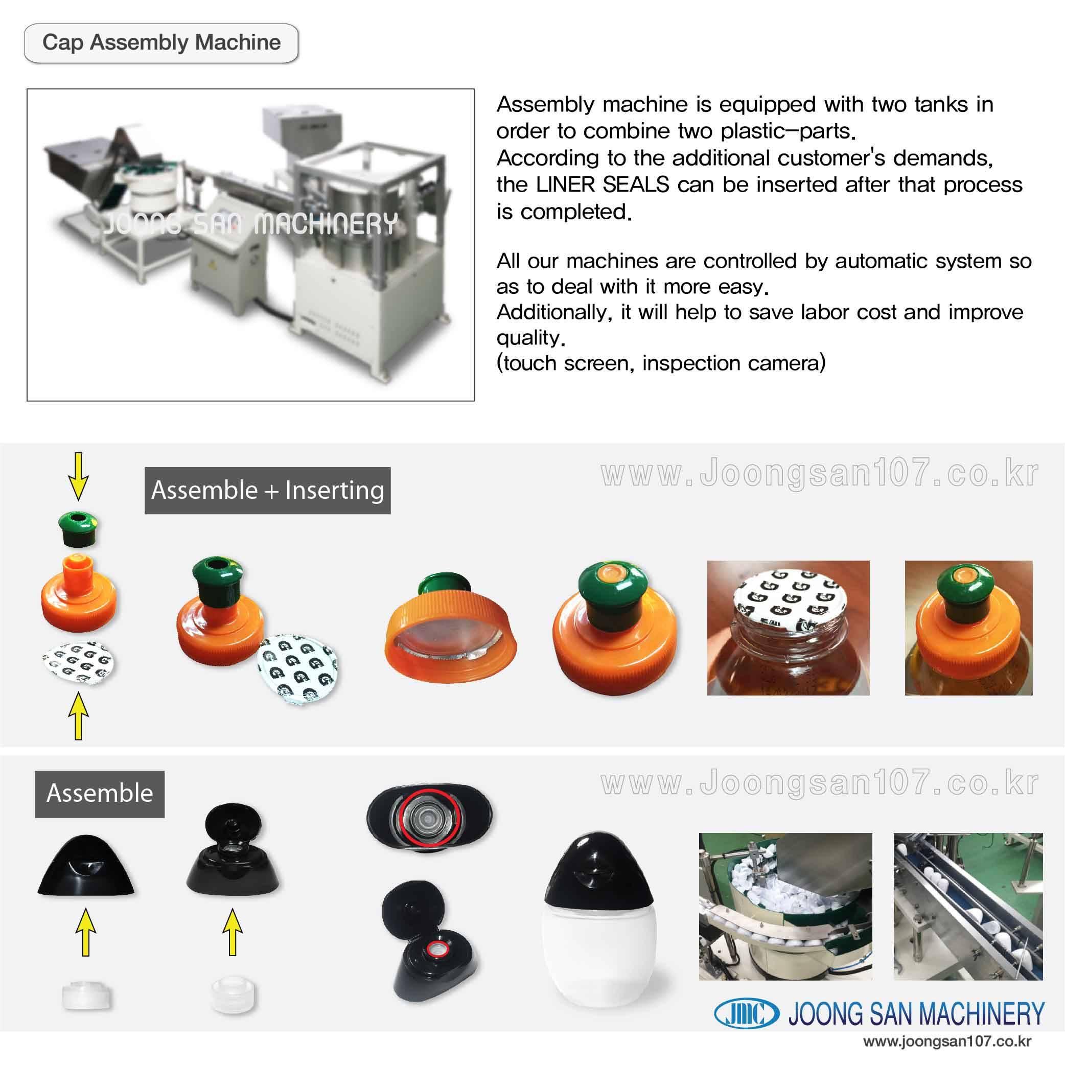 Joong San Cap assembly machine - bottle cap machine