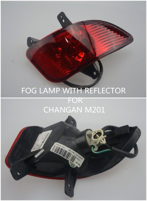 Fog light with reflector for CHANGAN M201