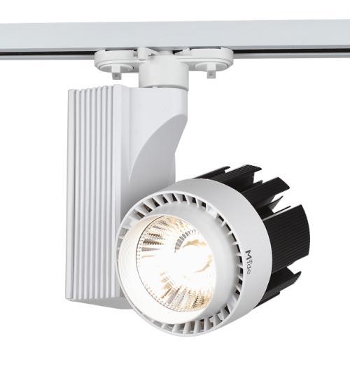10/20/30W led track lighting clothes shop light led spot light CErohs10/20/30W led track