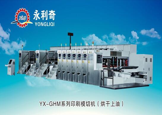 Yong Li Qi fully automatic high resolution water-ink carton printer