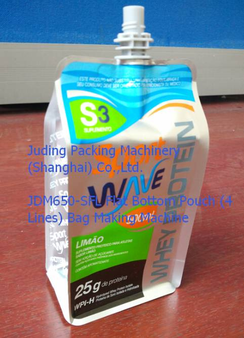 High-Speed Square Bottom Pouch Bag Making Machine (JDM650-SFL)