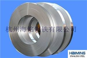 Various size 301 stainless steel strip