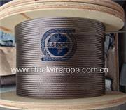 Stainless Steel Cable Cheap