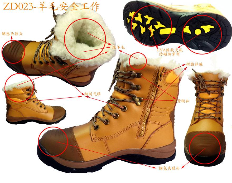 factory OEM High quality leather work safety boots men, military boot