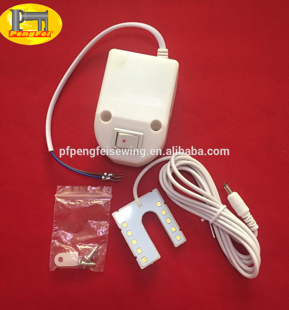 Industrial Sewing Machine Lamp HPF-10U LED Energy Saving Lamp