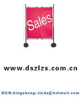 DS-DA-44 promotion tool