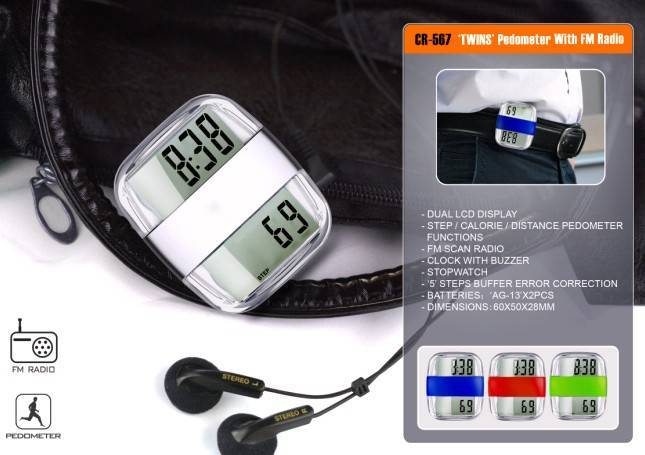 """Twins"" pedometer with FM radio"