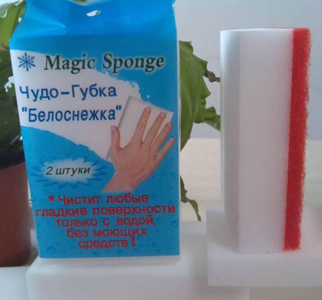 kitchen cleaning white melamine eraser sponge