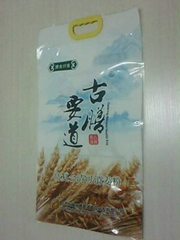 Hot sale!2.5 KG  flour package bag