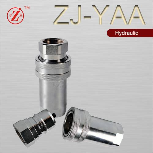 Steel close type hydraulic quick disconnect coupler