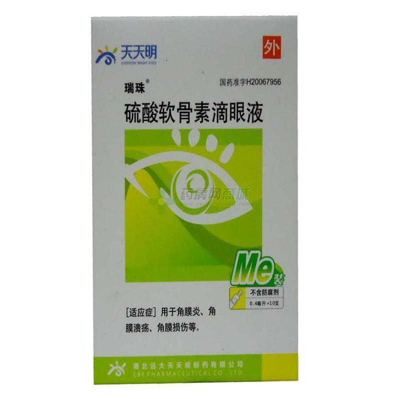 Chondroitin Sulfate Eye Drops